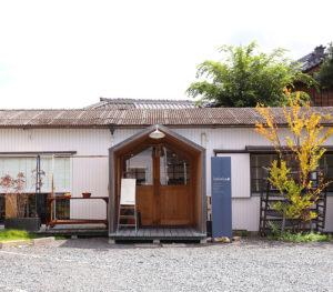 船江店003