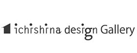 ichishina design gallery