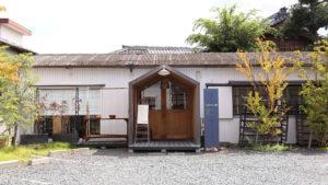 ishinane|船江