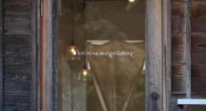 ichishina design gallery001